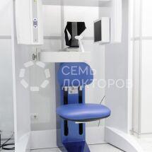 Компьютерный томограф «KaVo 3D eXam»